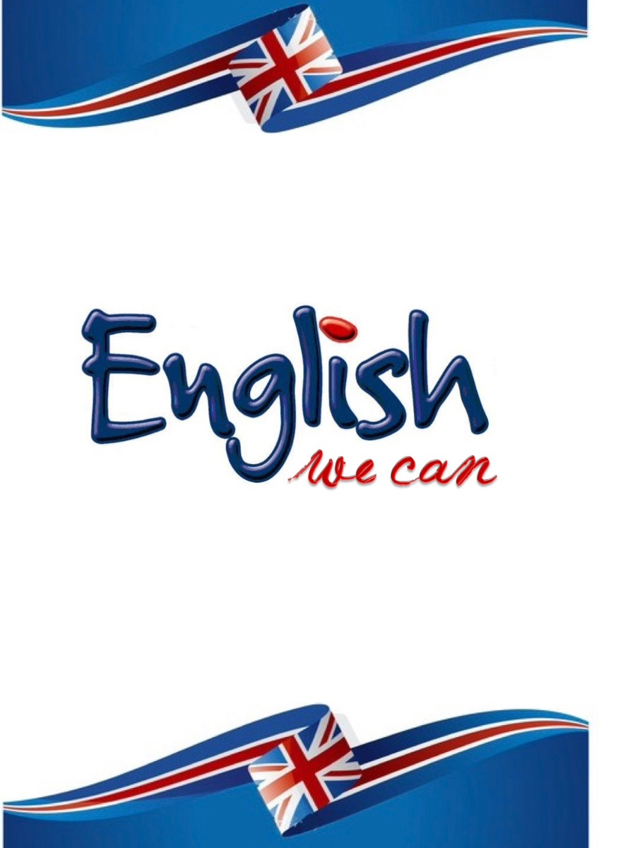 Progetto English we can